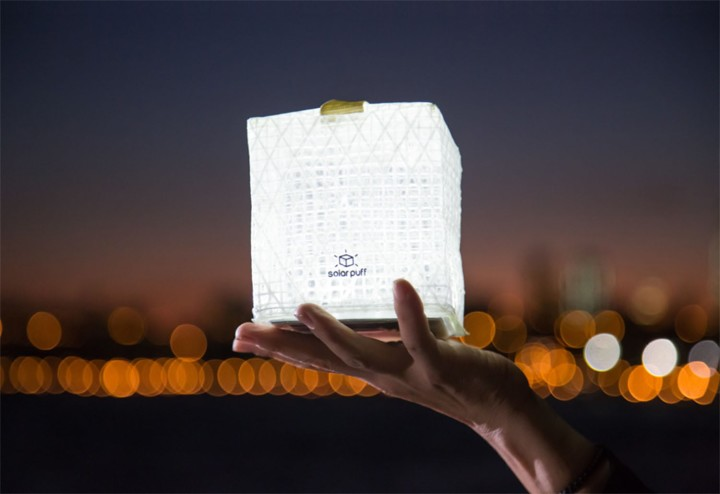 SolarPuff Solar LED Light Folds Down To Nothing