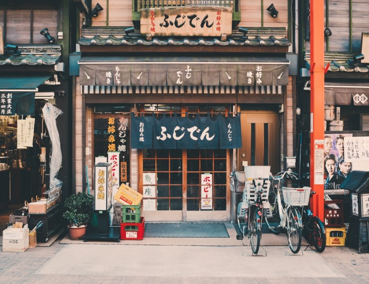 The Most Photo-Worthy Places In Tokyo